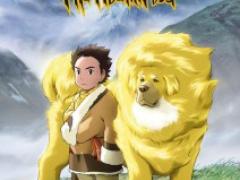 Тибетский пес смотреть онлайн