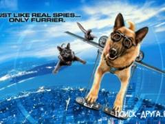 Кошки против собак 2: Месть Китти Галор смотреть онлайн