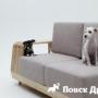 Комфортный диван для собаки и ее хозяина