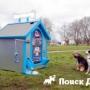 В Москве появятся автоматы с кормом для собак