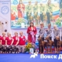 В Москве прошло Всемирное дог-шоу
