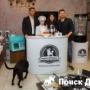 В Москве появилась кондитерская для собак