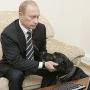 Собака Путина стала первой обладательницей ошейника с ГЛОНАСС-навигатором