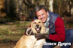 Раскрыт секрет дружбы собаки и человека